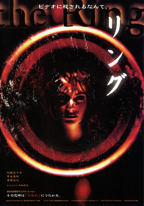 Ringu - the Ring poster