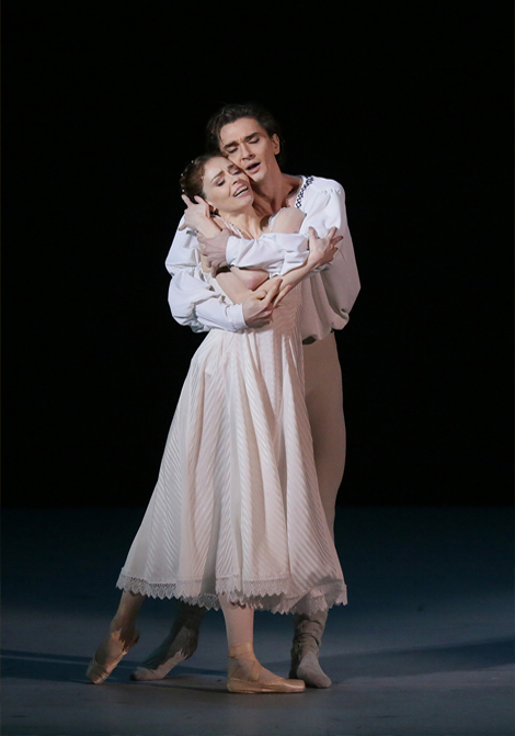 Romeo och Julia 2020 poster