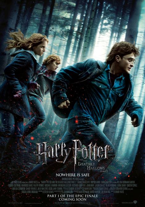 Harry Potter och dödsrelikerna - del 1 poster