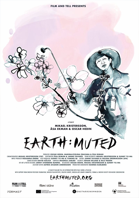 Earth: Muted (Sv. txt) poster